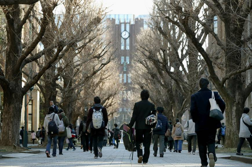 List of Universities in Japan for International Students
