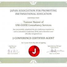 japan certificate