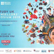 uk symposium 2019