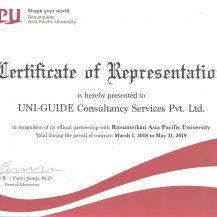 APU Certificate