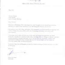 FDU Certificate