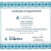 NamSeoul University Certificate