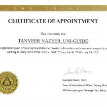 SEJONG University Certificate